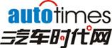 汽车时代logo.jpg