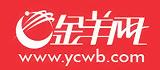 logo-jinyang.jpg