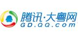 logo-tengxun.jpg