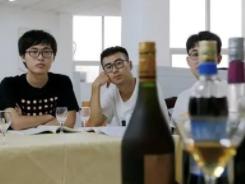 """咸阳一高校开设品酒课 不会""""喝酒""""不合格"""